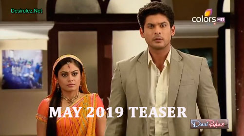 Young Love May Teasers 2019 Glow Tv